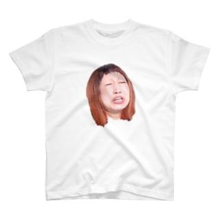 くしゃみの往路Tリターンズ T-shirts