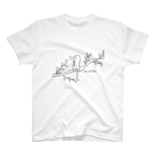 テングザル T-shirts