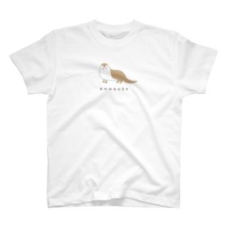 かわうそ T-shirts
