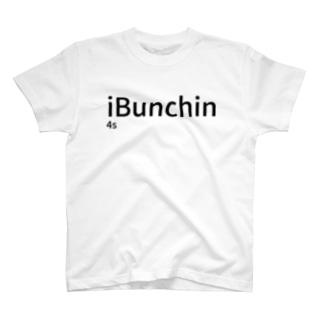 iBunchin4s T-shirts