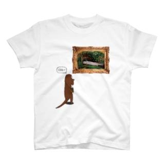 絵画鑑賞するカワウソ T-shirts