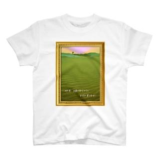 Egypt vol.1 T-shirts
