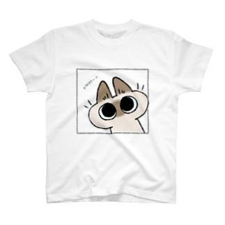 んじっあずきさん T-shirts