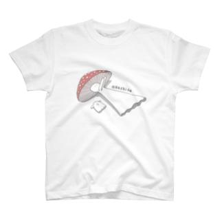 おこしてTシャツ 全力版 T-shirts