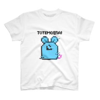 バぐッちゃ宇 マうす。 T-shirts