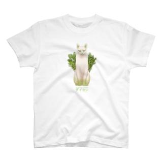 ダイコン  正面 T-shirts