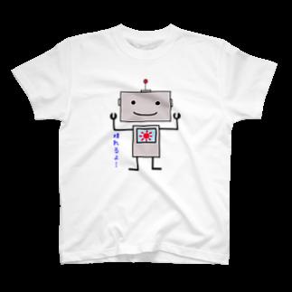 asonのお天気ロボット晴男君 T-shirts
