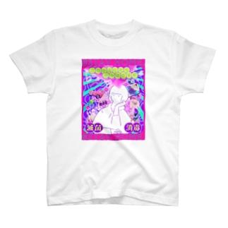 killdisco×かじた T-shirts
