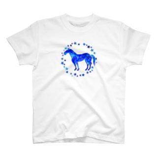 新種 (青過ぎる青毛) T-shirts