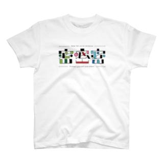 三密(4C) T-shirts