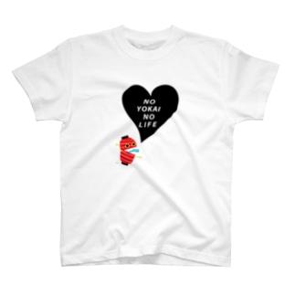 おばけTシャツ<提灯おばけ・LIFE> T-shirts