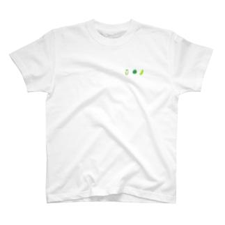 シンプルに野菜がすき T-shirts