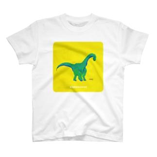 どっしりアラモサウルス〜 T-shirts