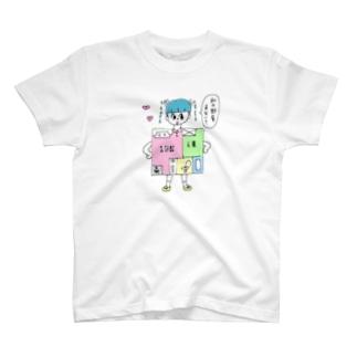 私の部屋 T-shirts