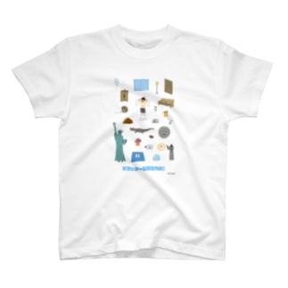 ママにゲーム隠された T-shirts