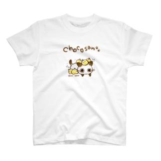 ピヨピヨちょこさん(大) T-shirts