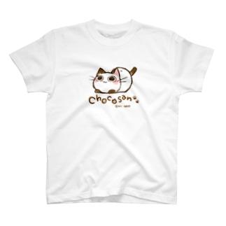 上目づかいちょこさん。(大) T-shirts