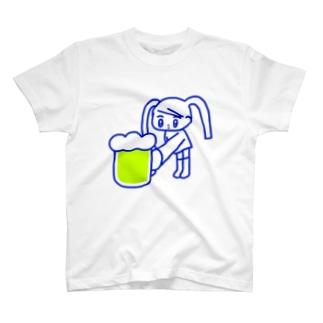 差し出しビール T-shirts