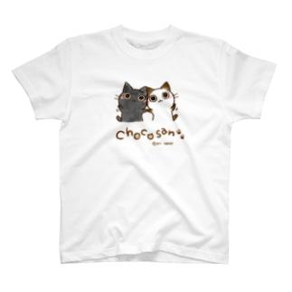 仲良しちょこさん。(大) T-shirts
