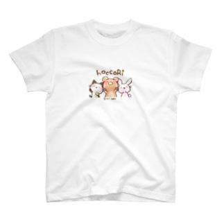 ほっこり。Tシャツ(大) T-shirts