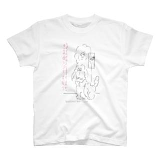 東高円寺U.F.O.CLUB webshopのU.F.O.CLUB復刻シリーズ【19th Anniversary ver.】 Tシャツ T-shirts