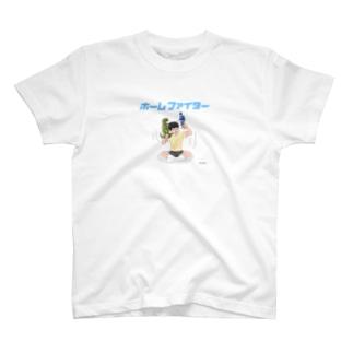 ホームファイターの少年 T-shirts
