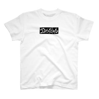 DeseSpes T-shirts