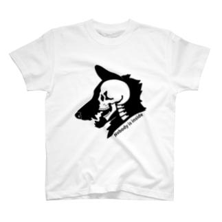 なんていないよT(前のみ) T-shirts