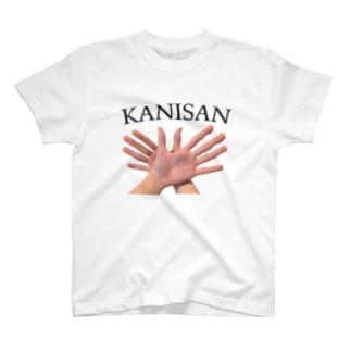 スーパーかっこいいKANISAN T-shirts