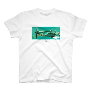カルムナエ002 T-shirts
