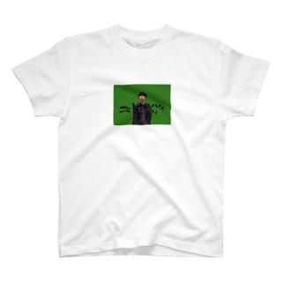 こやす T-shirts