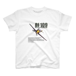 メッサーシュミット Bf109 T-shirts