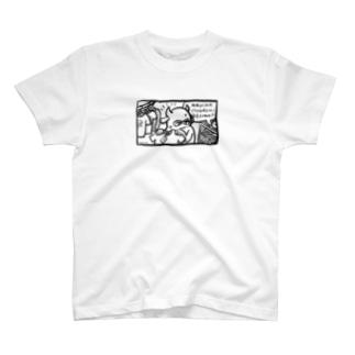 なにかお探しですか?線画ver. T-shirts