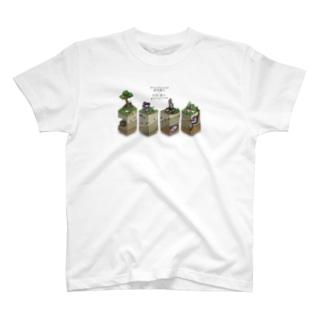 画家魔女と料理人騎士T T-shirts