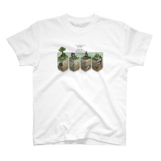 画家魔女と料理人騎士緑帯T T-shirts