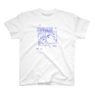 KISS 2020 T-shirts