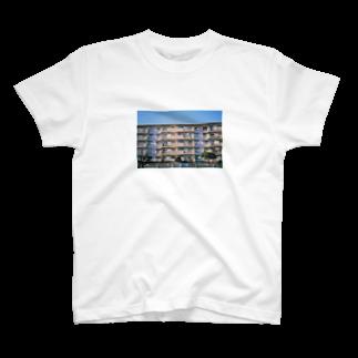 neli+の団地 T-shirts