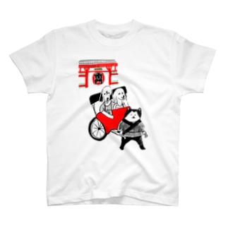 洋犬 浅草観光する(犬力車) T-shirts