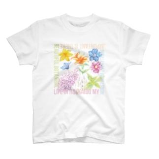 Botanical life in Hokkaido(color) T-shirts