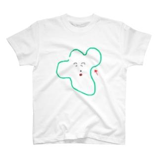 こちら別府です T-shirts