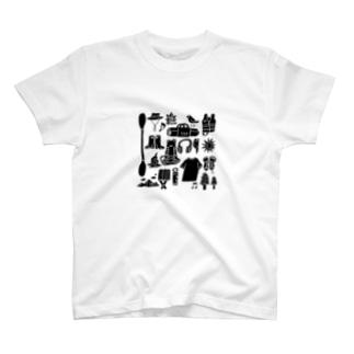 キャンプ大好きじゃろ T-shirts