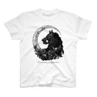 紅食む黒狼(モノクロ) T-shirts