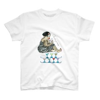 カクテル占い!? T-shirts