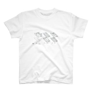 河岸ホテルのkaganhotel floor guide goods T-shirts