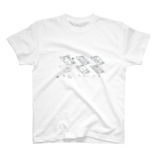 kaganhotel floor guide goods T-shirts