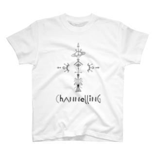 宇宙からの交信。CHANNELING.A 黒 T-shirts