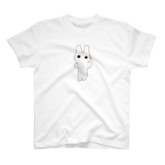 妹が作ったうさぎのぬいぐるみ T-shirts