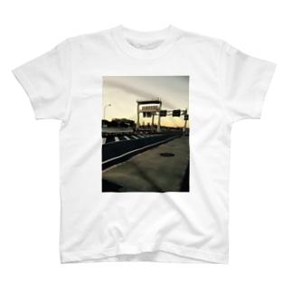 羽田行き T-shirts