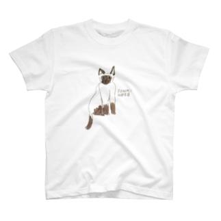 TONKINESE T-shirts