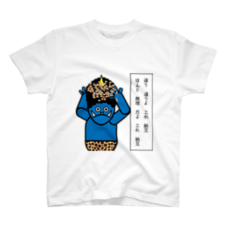 きにゃの部屋の青鬼さん T-shirts